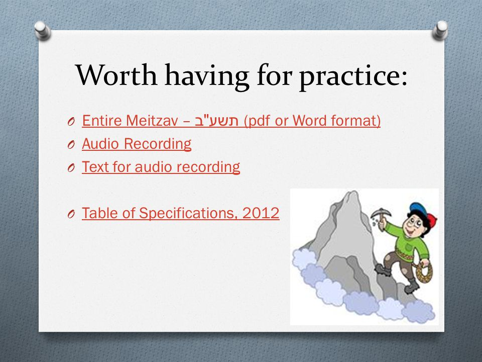 Worth having for practice: