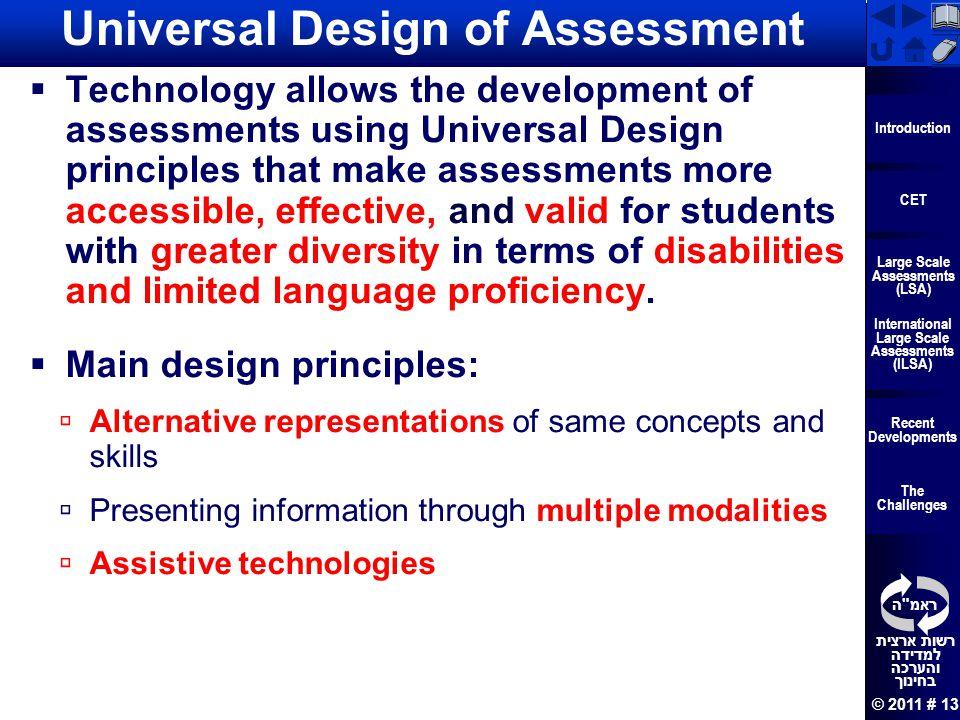 Universal Design of Assessment