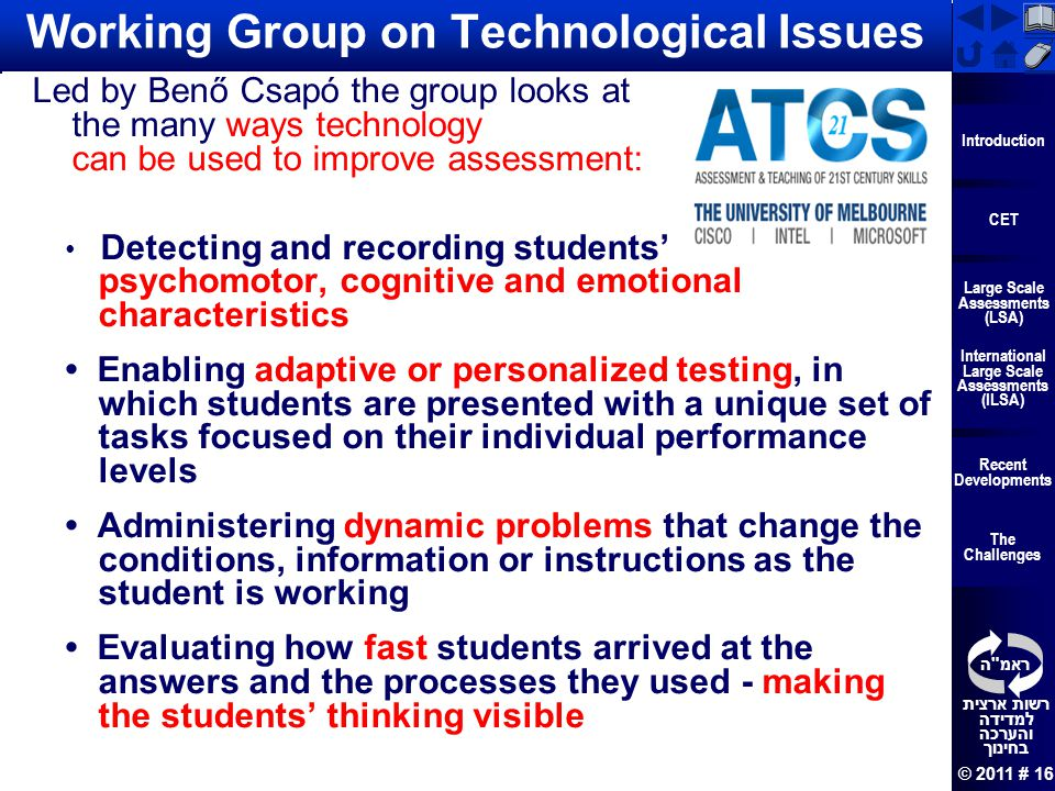 Working Group on Technological Issues