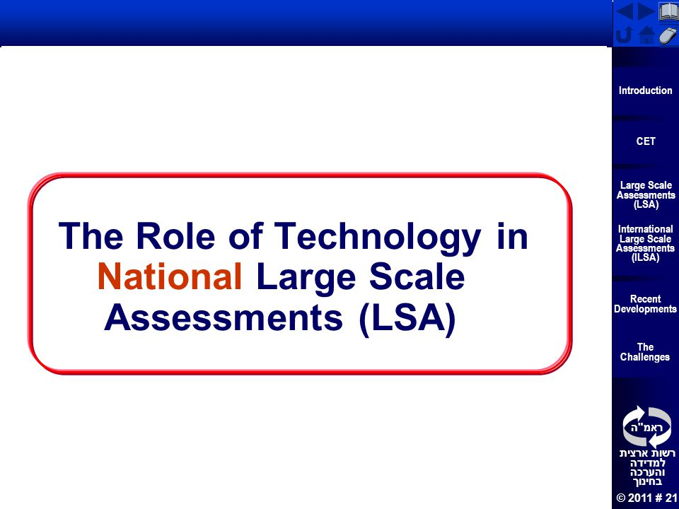 The Role of Technology in National Large Scale Assessments (LSA)