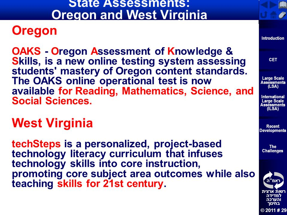 State Assessments: Oregon and West Virginia