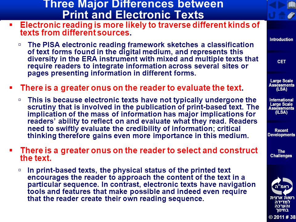 Three Major Differences between Print and Electronic Texts