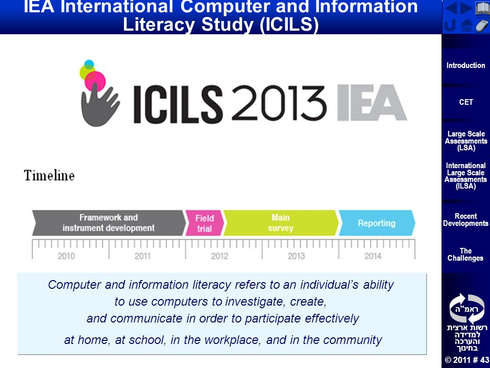 IEA International Computer and Information Literacy Study (ICILS)