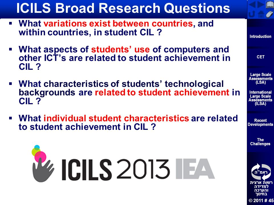ICILS Broad Research Questions