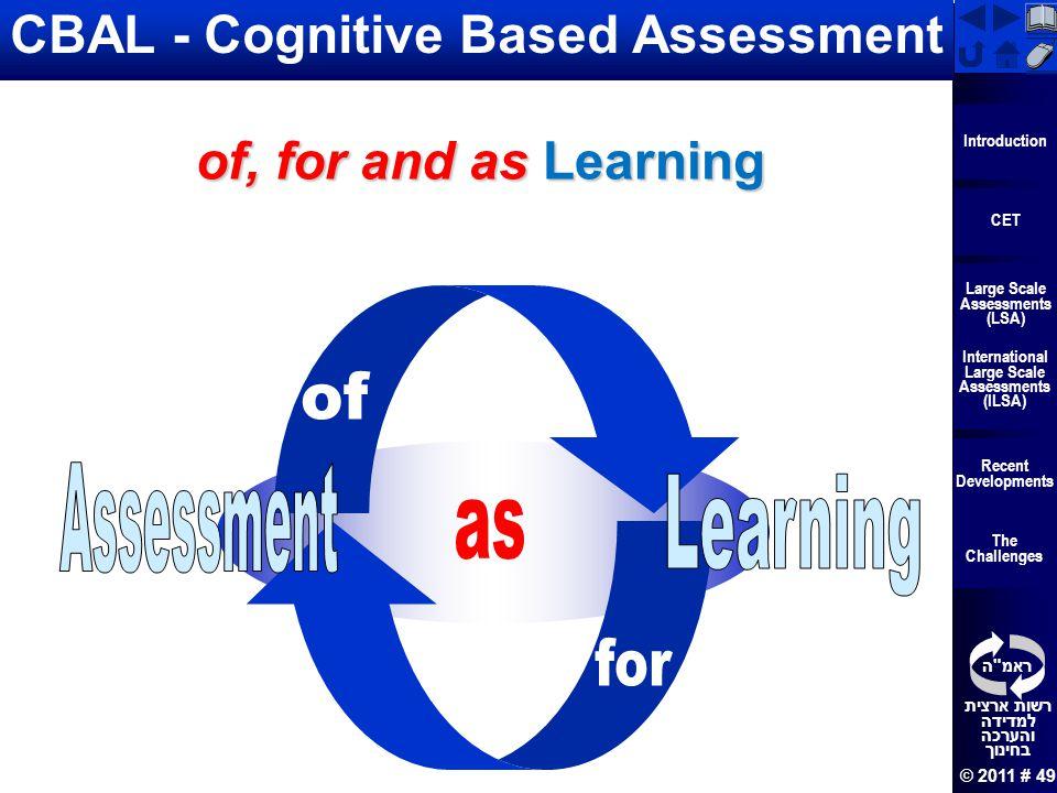 CBAL - Cognitive Based Assessment