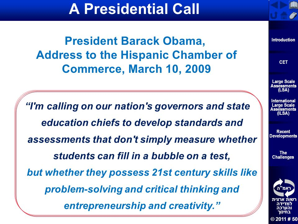 A Presidential Call President Barack Obama, Address to the Hispanic Chamber of Commerce, March 10, 2009.