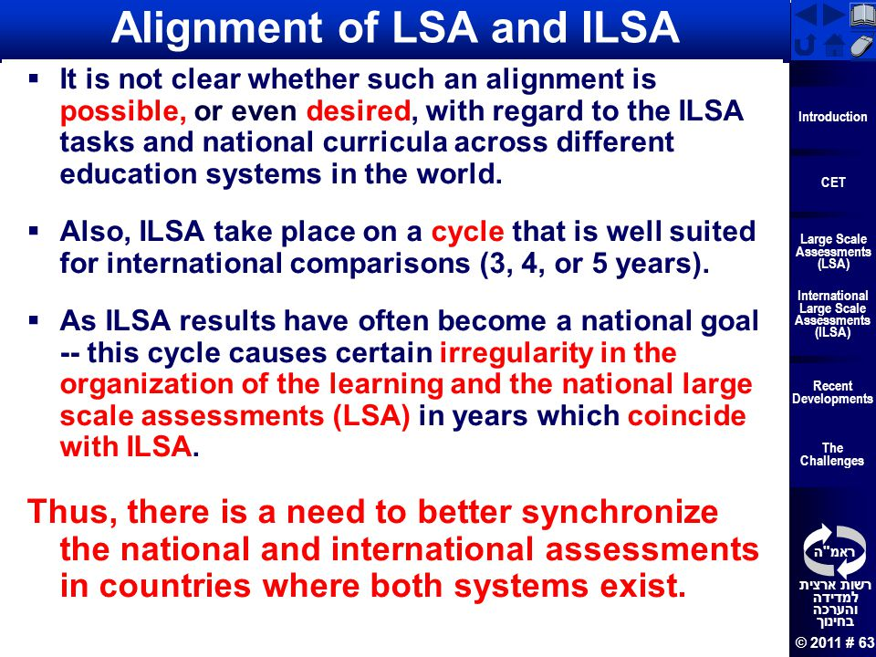 Alignment of LSA and ILSA