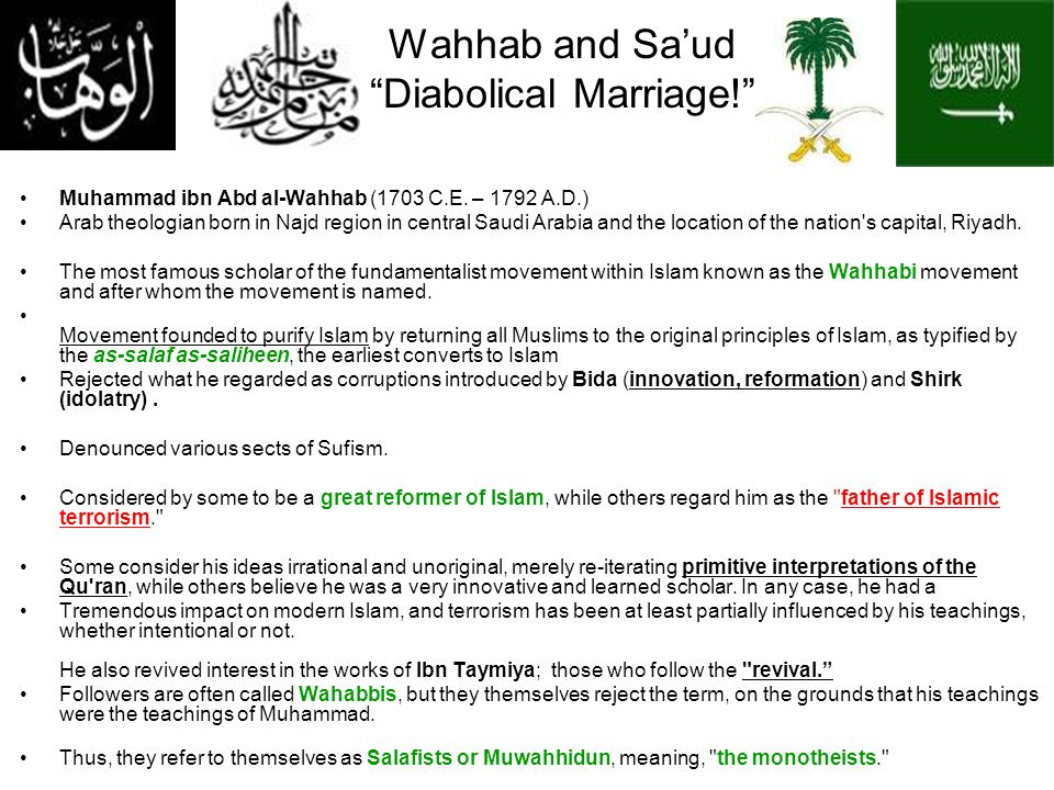 Wahhab and Sa'ud Diabolical Marriage!