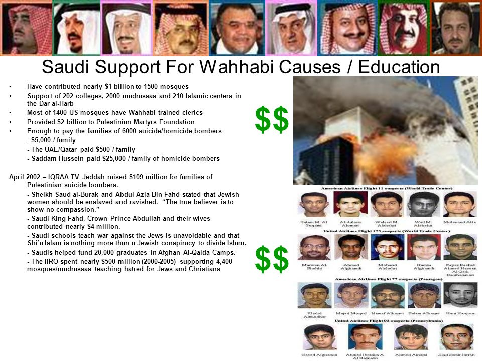 Saudi Support For Wahhabi Causes / Education