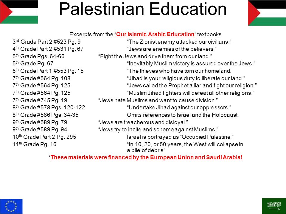 Palestinian Education