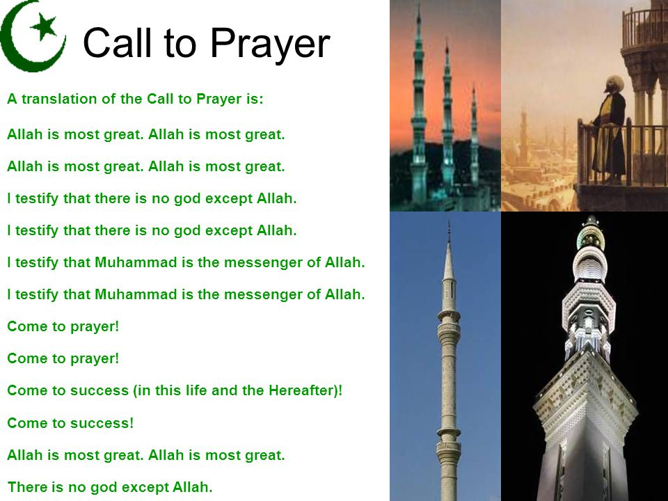 Call to Prayer A translation of the Call to Prayer is: