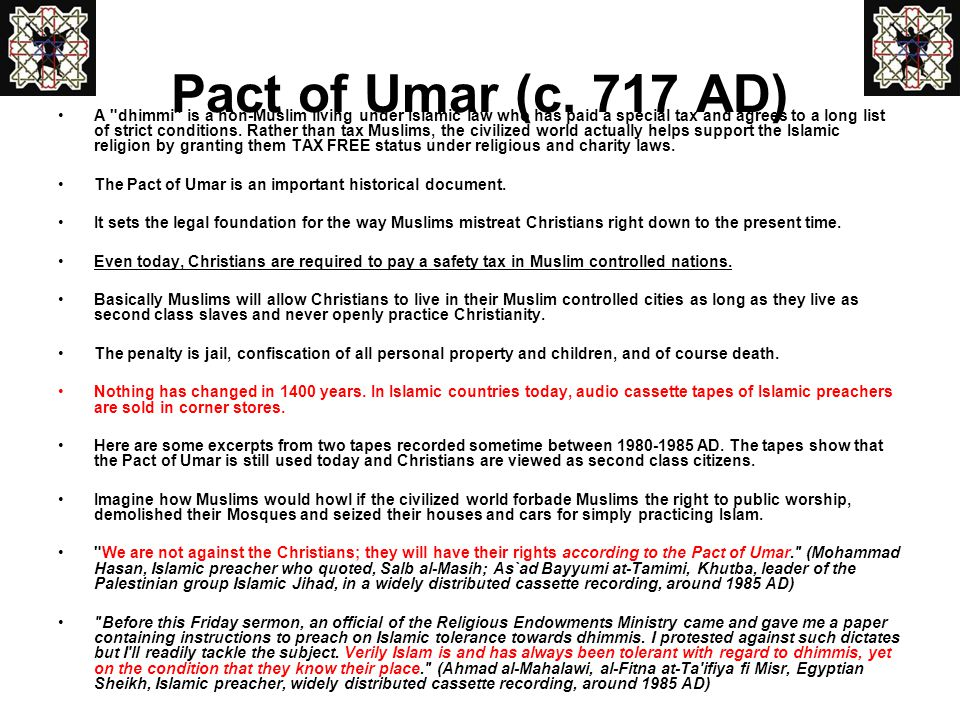 Pact of Umar (c. 717 AD)
