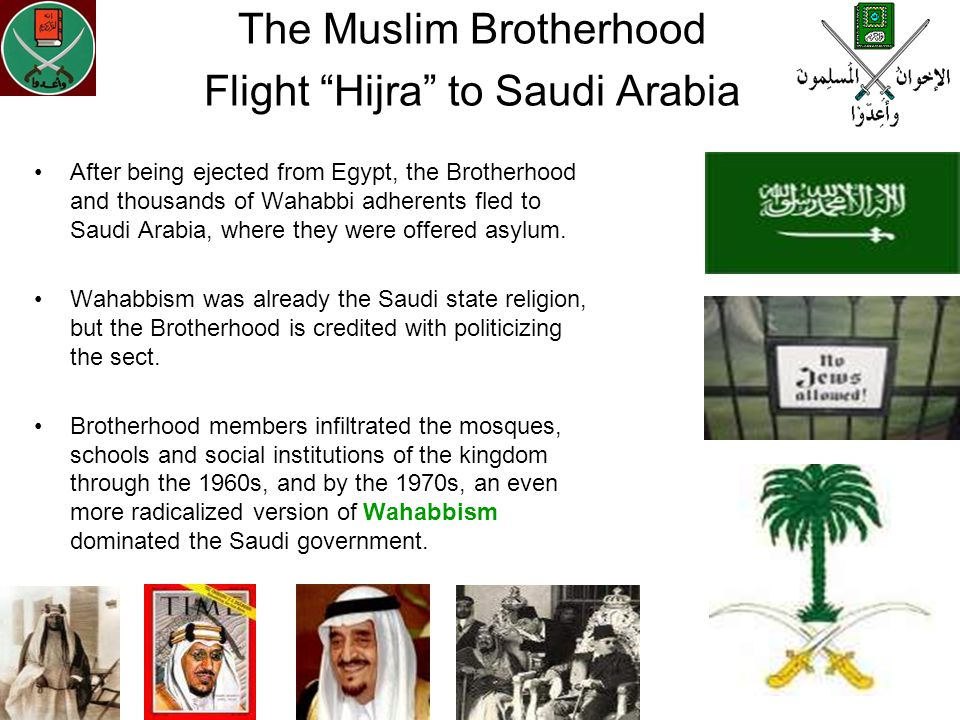 The Muslim Brotherhood Flight Hijra to Saudi Arabia