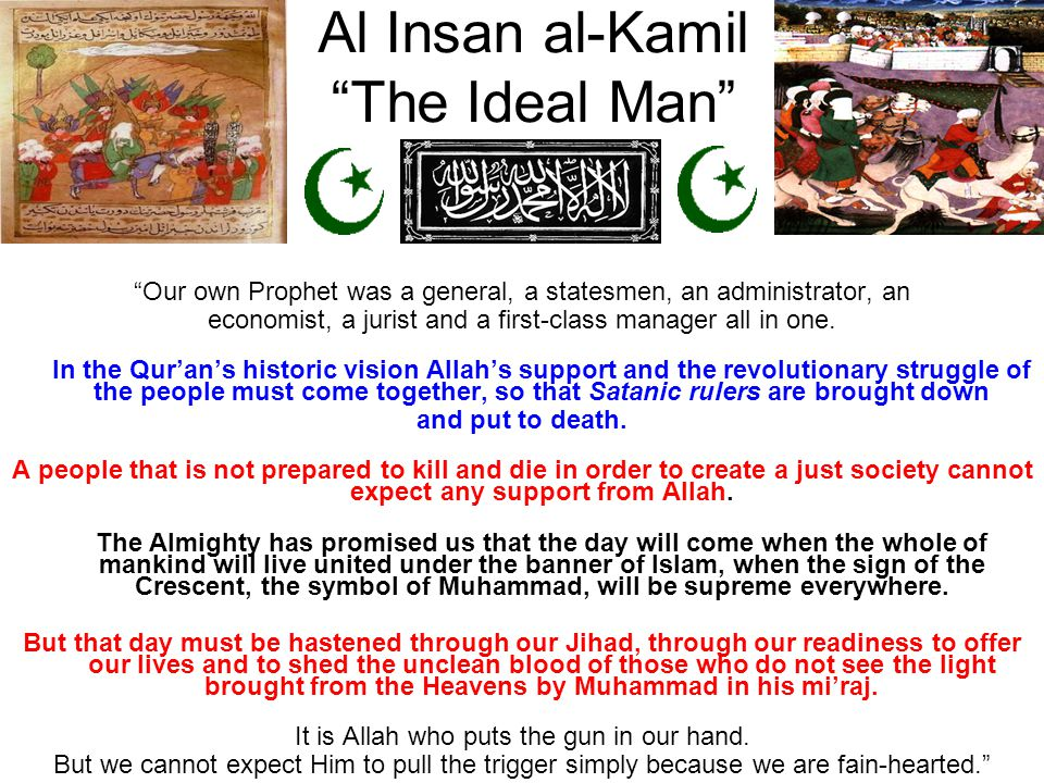 Al Insan al-Kamil The Ideal Man