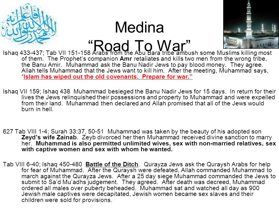 Medina Road To War