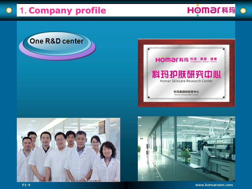 1. Company profile One R&D center P1-4 www.komaroem.com