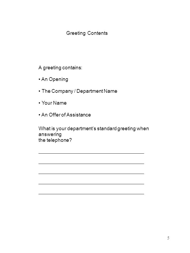 The Company / Department Name Your Name An Offer of Assistance
