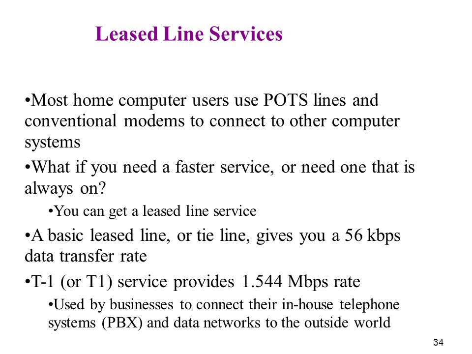 What if you need a faster service, or need one that is always on