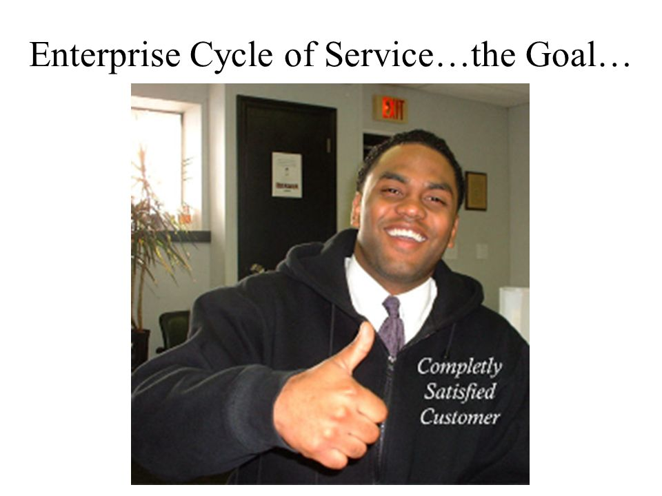 Enterprise Cycle of Service…the Goal…