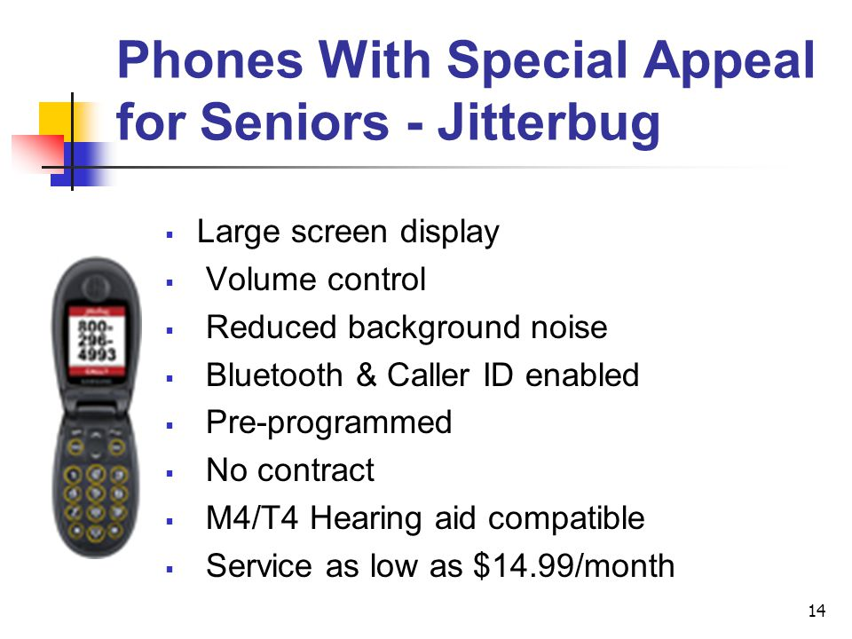 Phones With Special Appeal for Seniors - Jitterbug