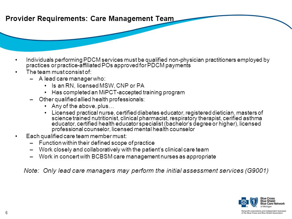 Provider Requirements: Care Management Team