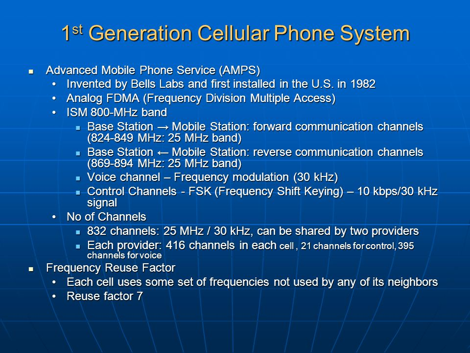 1st Generation Cellular Phone System