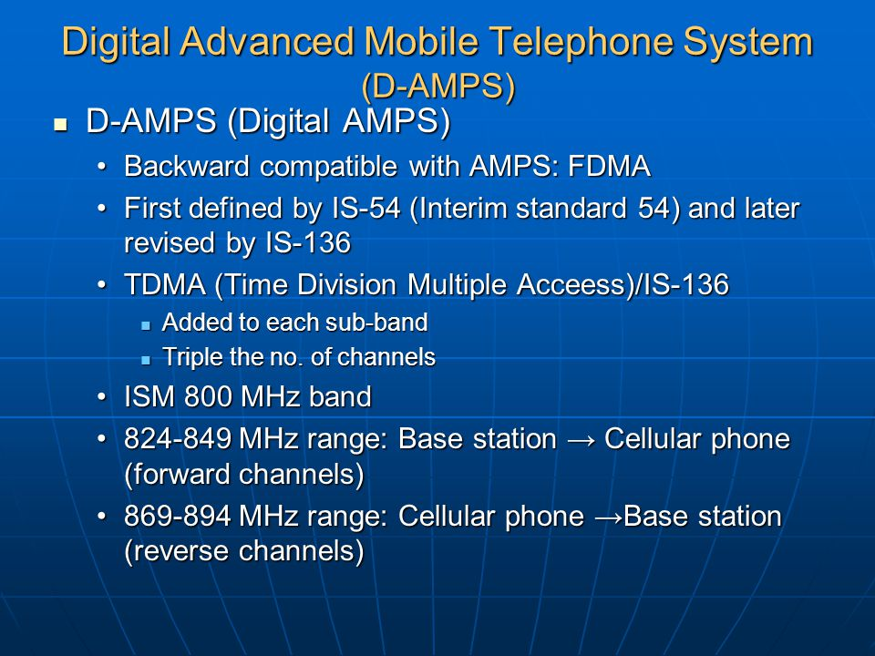 Digital Advanced Mobile Telephone System (D-AMPS)
