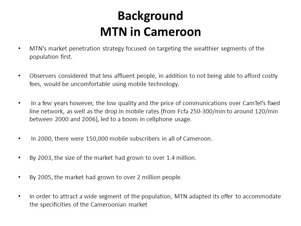 Background MTN in Cameroon