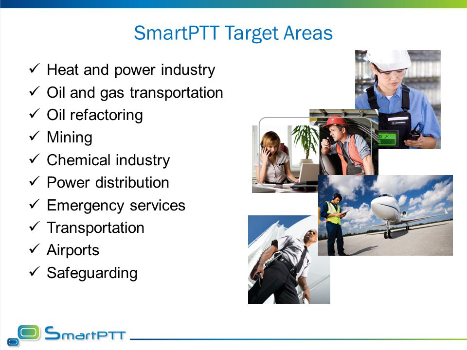 SmartPTT Target Areas Heat and power industry