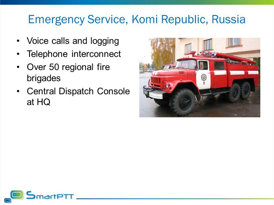 Emergency Service, Komi Republic, Russia