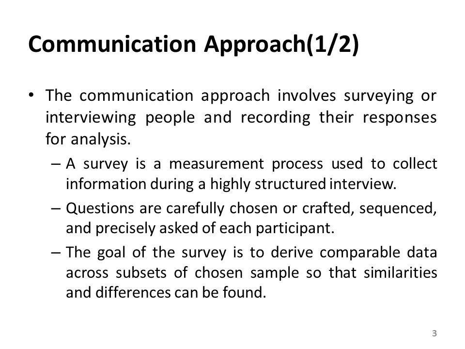 Communication Approach(2/2)