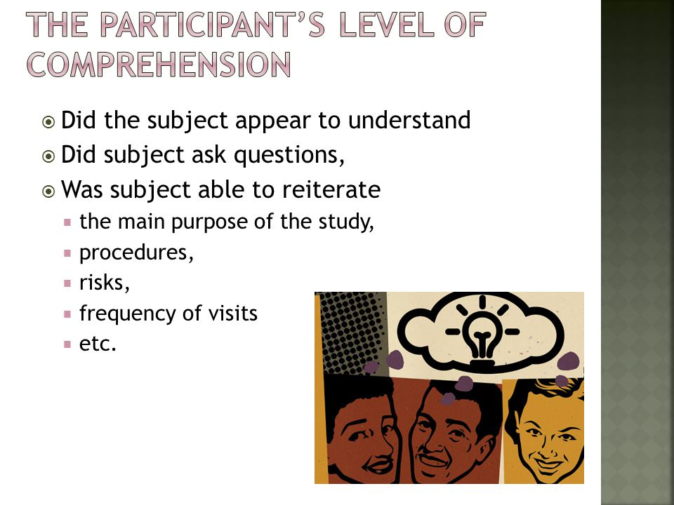 The participant's level of comprehension