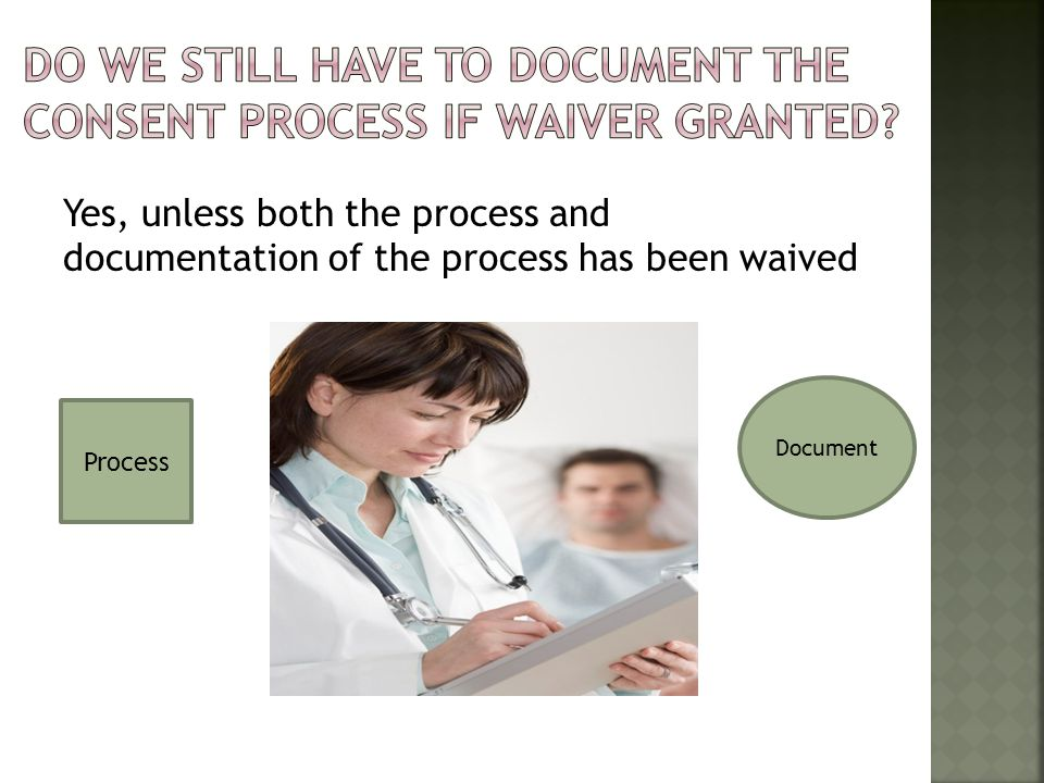 Do we still have to document the consent process if waiver granted