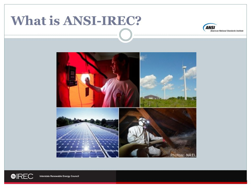 What is ANSI-IREC