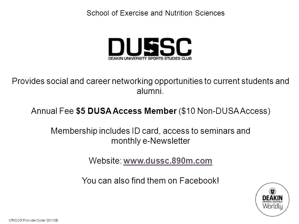 Annual Fee $5 DUSA Access Member ($10 Non-DUSA Access)