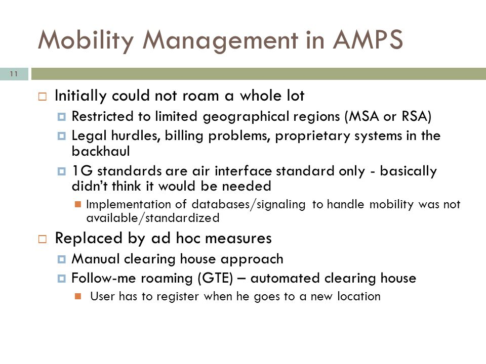 Mobility Management in AMPS
