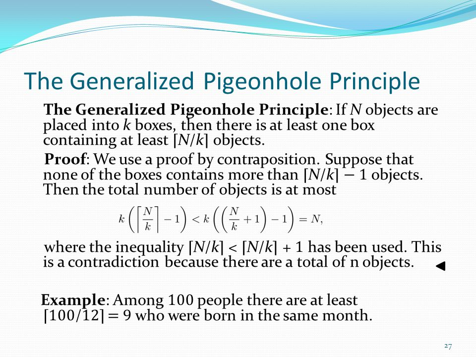 The Generalized Pigeonhole Principle
