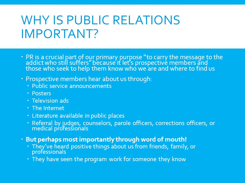 Why IS Public relations important