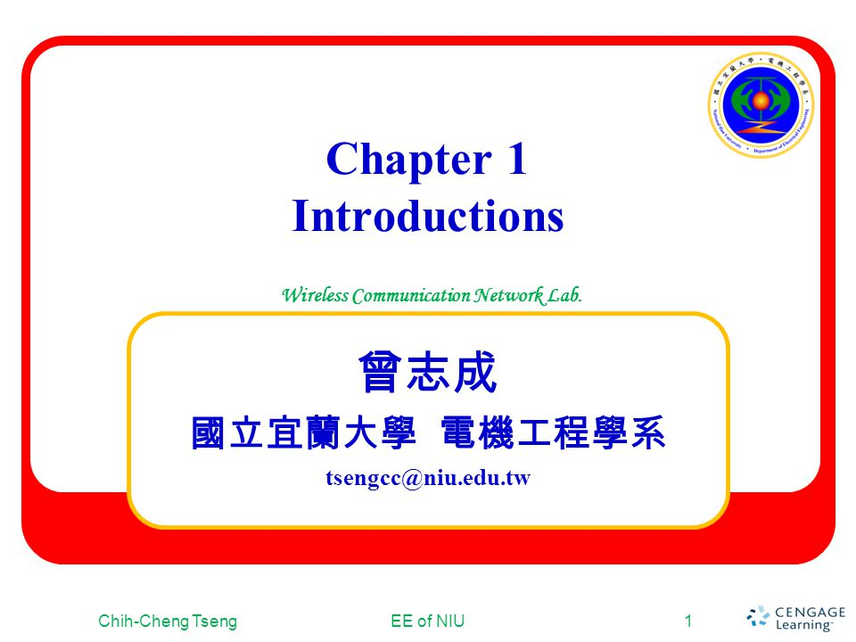 Chapter 1 Introductions