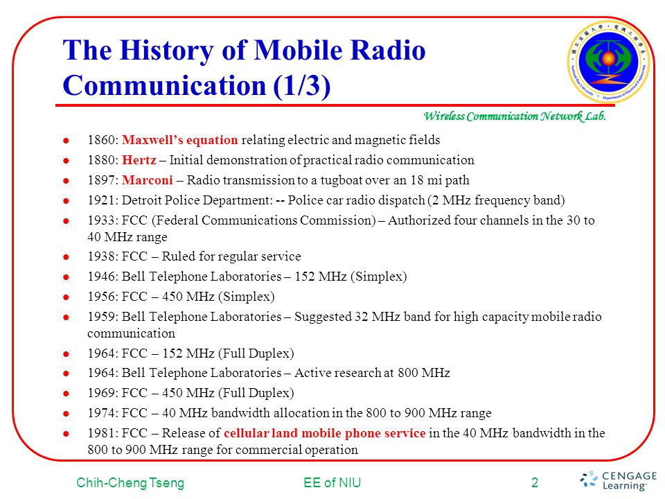 The History of Mobile Radio Communication (1/3)