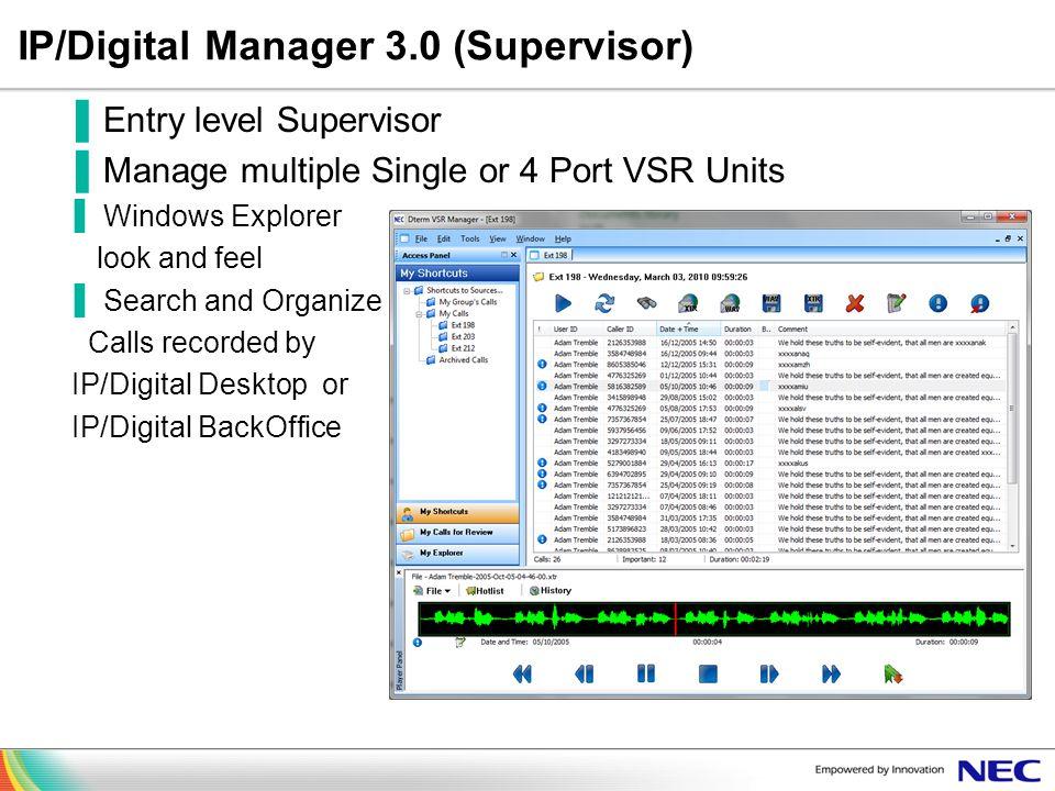 IP/Digital Manager 3.0 (Supervisor)