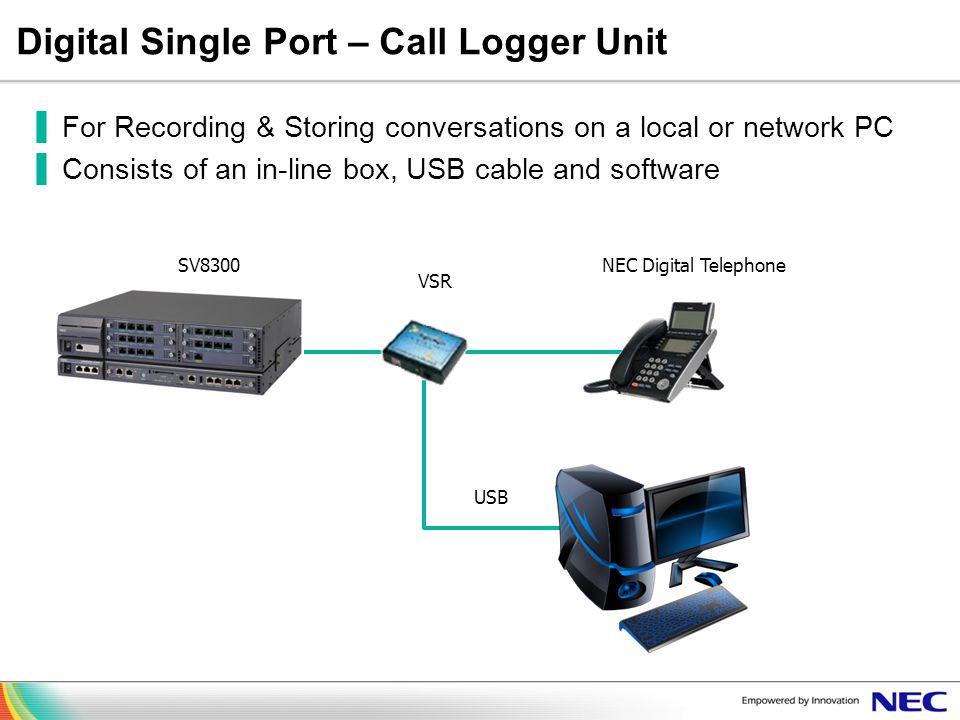 Digital Single Port – Call Logger Unit