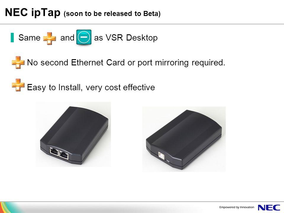 NEC ipTap (soon to be released to Beta)