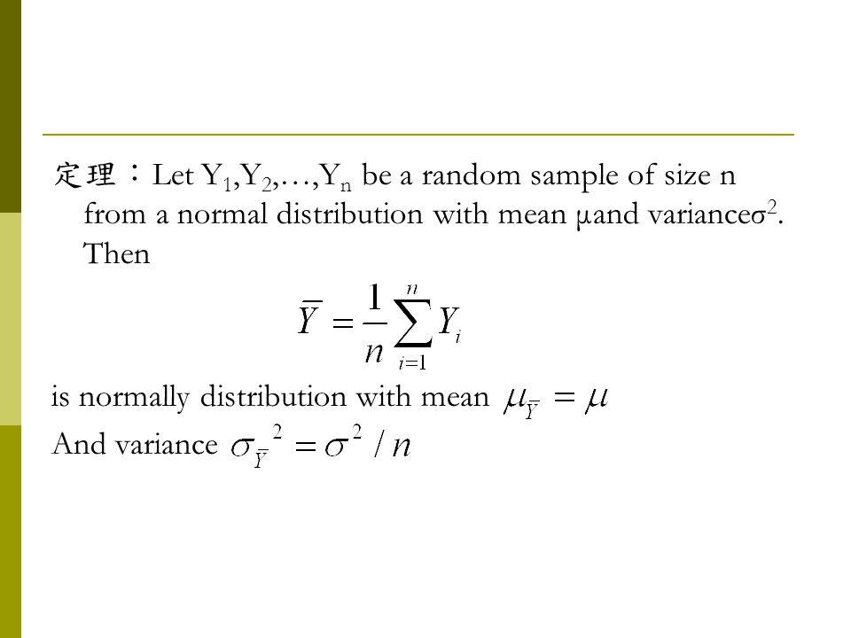 定理:Let Y1,Y2,…,Yn be a random sample of size n from a normal distribution with mean μand varianceσ2. Then