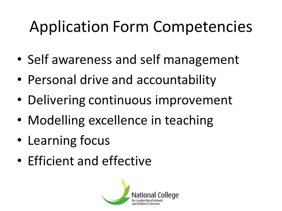 Application Form Competencies