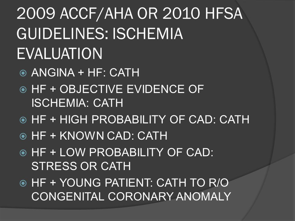 2009 ACCF/AHA OR 2010 HFSA GUIDELINES: ISCHEMIA EVALUATION
