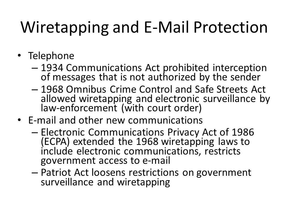 Wiretapping and E-Mail Protection
