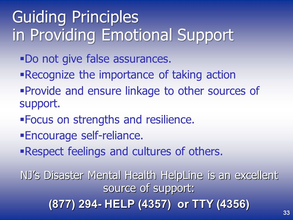 Guiding Principles in Providing Emotional Support