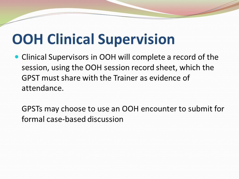 OOH Clinical Supervision