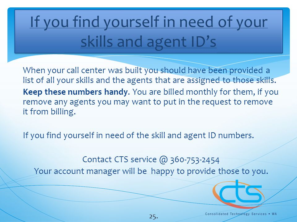 If you find yourself in need of your skills and agent ID's